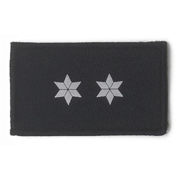 HCIM Patch Polizei Dienstgradabzeichen Polizeioberkommissar (POK, 2 silber/reflektierende Sterne) -