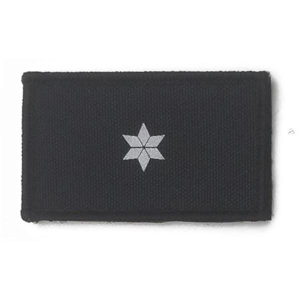 HCIM Patch Polizei Dienstgradabzeichen Polizeikommissar (PK, 1 silber/reflektierender Stern) - 7,5 x