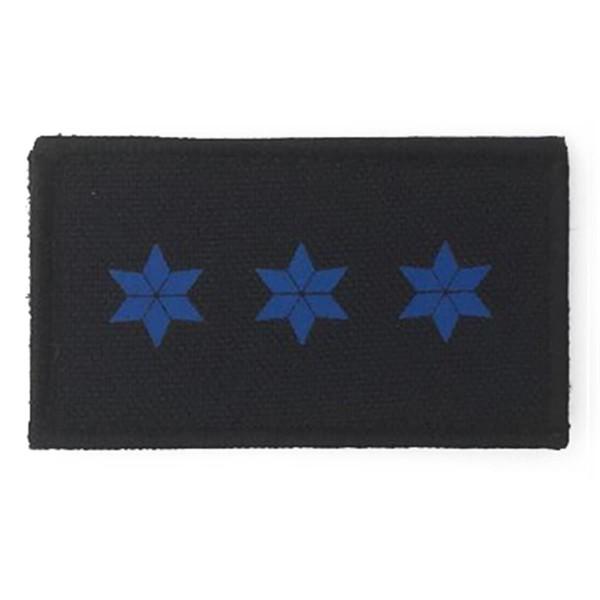 HCIM Patch Polizei Dienstgradabzeichen Polizeiobermeister (POM, 3 blaue Sterne) - 7,5 x 4,5 cm